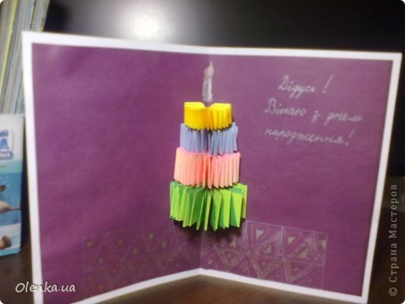 Коробке спичек, открытка подарок для дедушки