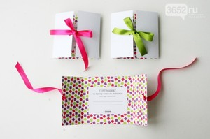 Как красиво упаковать подарочный сертификат своими руками фото