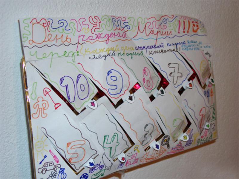 вязание схемах идеи для поздравления с днем рождения подруге при всем классе сначала