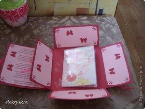 Как сделать подарок сестре